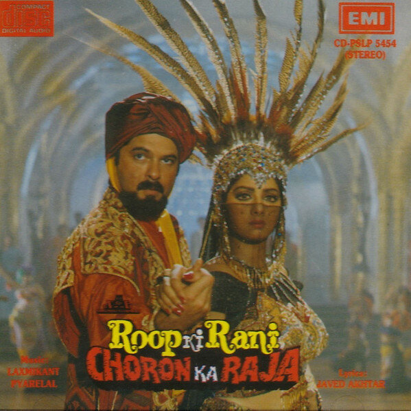 Roop Ki Rani Choron Ka Raja (1994)